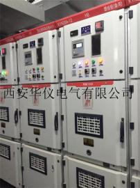 高压开关柜/KYN28-12高压开关柜/户内高压开关柜