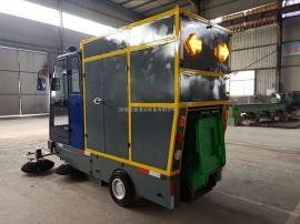 道路清扫车封闭吸尘扫地车MO2000S驾驶式吸尘清扫车