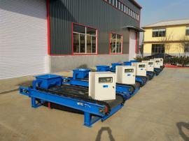 瑞川RC-TDG-5皮带定量给料机输送计量大负荷的碎石设备