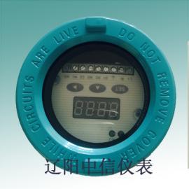 砂水混合用下料位计/喷砂缸专用料位仪/船厂专用料位仪/喷砂罐专