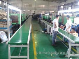 优质耐磨输送带、兴创高效耐用输送带、PVC输送带传送带