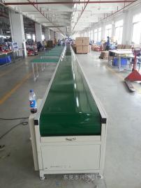 兴创皮带输送机、输送机设备、PVC输送机
