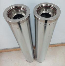 过滤HC0653FAG39ZCI0磷酸酯油净化滤芯