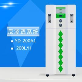 粤戴YD-200A1一体式工厂学校别墅饮用水设备