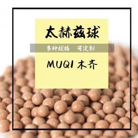 太赫��w粒球 按摩�|材料�w粒 用于汽��油棒�油��材料