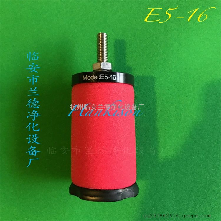 山立除油滤芯【SLAF-12HA】SLAF-12HA/A《SLAF-12HA/B》不锈钢