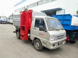 小型环卫垃圾清理车报价 3方福田驭菱挂桶垃圾车 小型桶式垃圾车