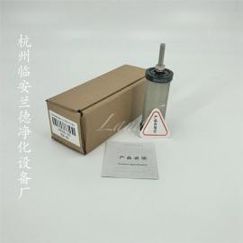 【C级过滤山立滤芯】SLAF-1HC,HC/A、HC/B【精度3μm】