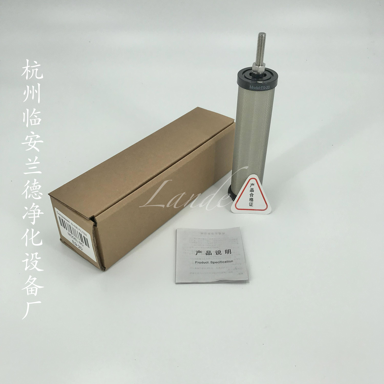 【除油滤芯】山立SLAF-10HA、HA/A、HA/B处理量10立方每分钟