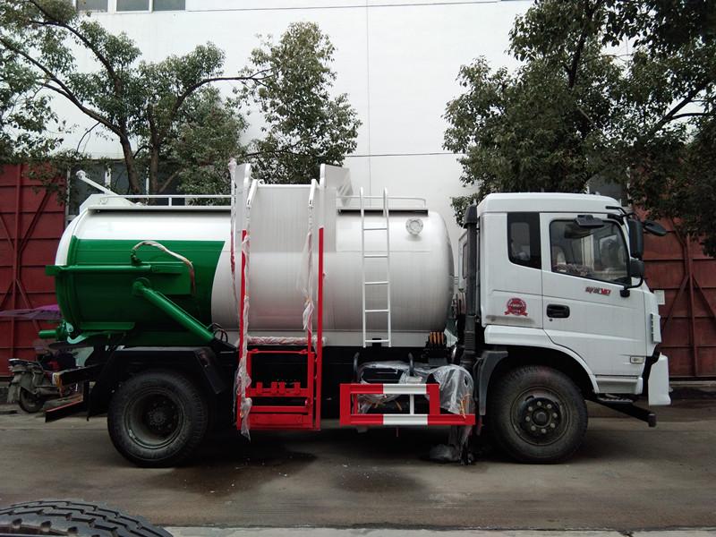 8方泔水垃圾收集车