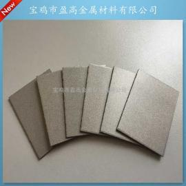 供应金属烧结滤板、精度准确,规格可定做