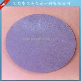 催化�┻^�V板、金属粉末烧结板