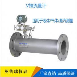 YPR-LGV焦�t煤��S�V�F流量�