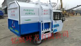 有卖新能源电动垃圾车的吗