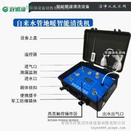自来水管脉冲清洗机 地暖管道清洗设备