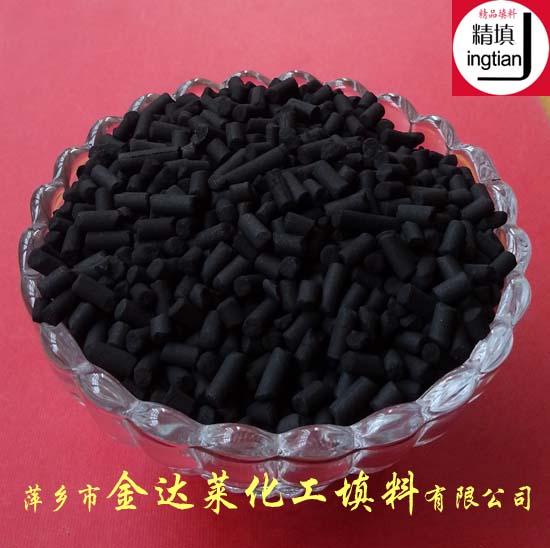煤质柱状活性炭 电镀液净化活性炭 气体净化活性炭
