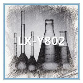 COD废水处理方法,COD降解剂