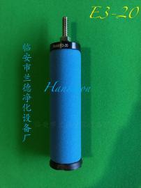 【除油滤芯】山立空气SLAF-4.5HA滤芯HA/A包邮4.5HA