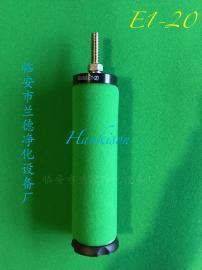 进口滤纸山立滤芯SLAF-4.5HC空气HC/A销售HC/B