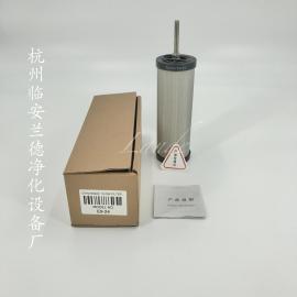 空气进口滤纸SLAF-3HT滤芯HT/A山立HT/B包邮