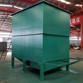 多功能 电解气浮机 电絮凝气浮 设备 气浮装置 污水处理