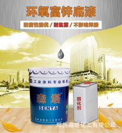 环氧富锌底漆锌粉作用 80%环氧富锌底漆颜色