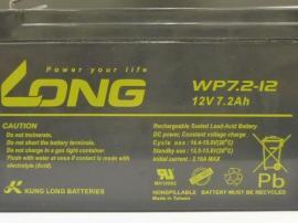 广隆蓄电池12V100AH图片、一级代理参数