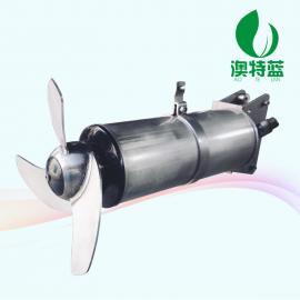 2019年澳特蓝新型QJB高速不锈钢潜水搅拌器
