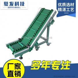 *定制各种规格爬坡机 带平台裙边挡板小型爬坡线皮带提升机