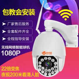 球形监控摄像机 全彩摄像头公司 黑光日夜全彩网络摄像机