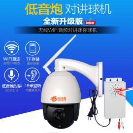 百特嘉智能高清网络摄像头 全彩摄像头 红外球机 监控设备