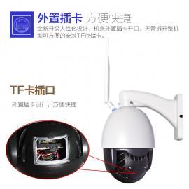 网络高清摄像机 球型监控摄像头 无线网络摄像头
