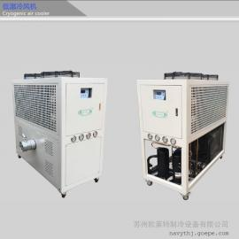 (-35℃~+20℃)低温工业冷风机
