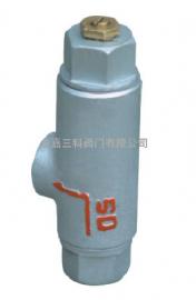 三科阀门ST可调恒温式蒸汽疏水阀