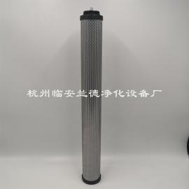 过滤器滤芯 A-20-T 反螺纹精密过滤器滤芯