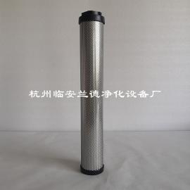 山立五卡滤芯 SAGL-20HT 空压机管道过滤器滤芯