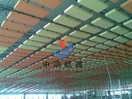 超市商��A�防火玻�w吸音板 吊�天花板 玻�w板 降噪吊�板