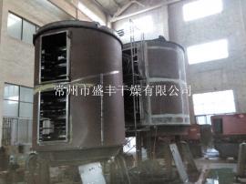 椰蓉盘式干燥机