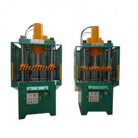 四柱快速液压机 压铸件切边机