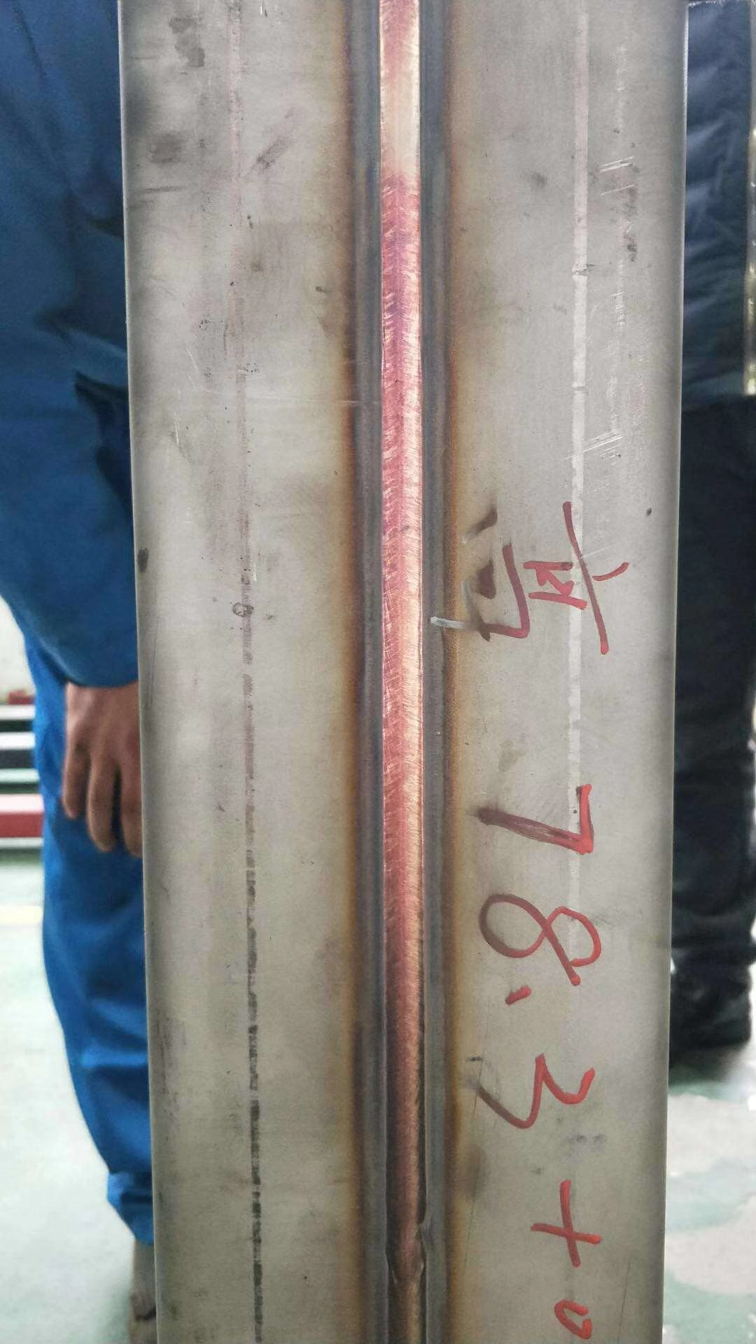 压力容器不锈钢直环缝单面焊双面成型焊机