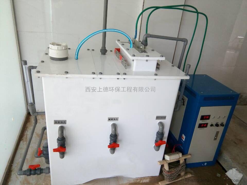 MC-7, MC-6,MC-5脉冲式消毒净水器