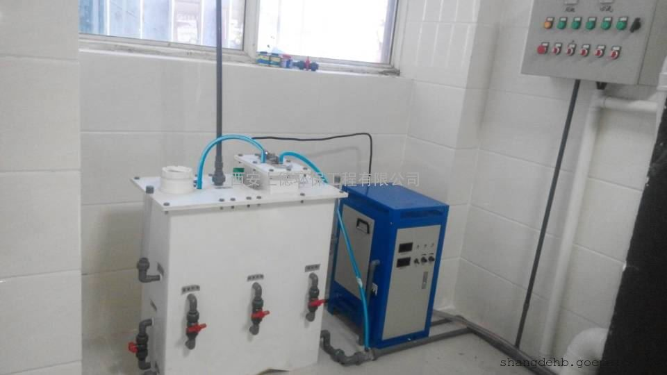MC-7脉冲式消毒净水器