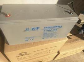 光宇蓄电池12V150AH参数详解规格
