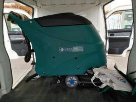 多功能洗地机,手推式洗地机,J50小型洗地机