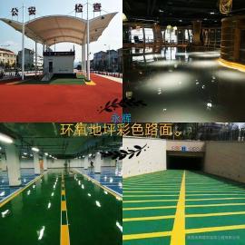 永辉888彩色防滑路面地坪广泛应用市政园林景观道路
