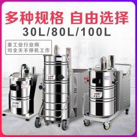 工厂大功率吸尘器大型厂房地面粉尘强力集�m�C