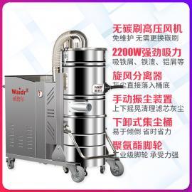 专吸棚顶和墙上灰尘的大功率吸尘器工厂手推式7500W强力吸尘机