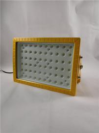 加油站罩棚吸顶装led防爆灯120W 100W 150W防爆led油站灯