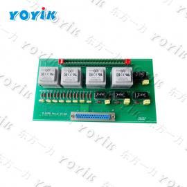 信号整理板3L4488 Signal Adjusting Card/调制板�x�P