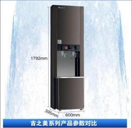 吉之美�_水器GL-40CSW 商用立式�_水器 40L 不�P� 智能� 控式